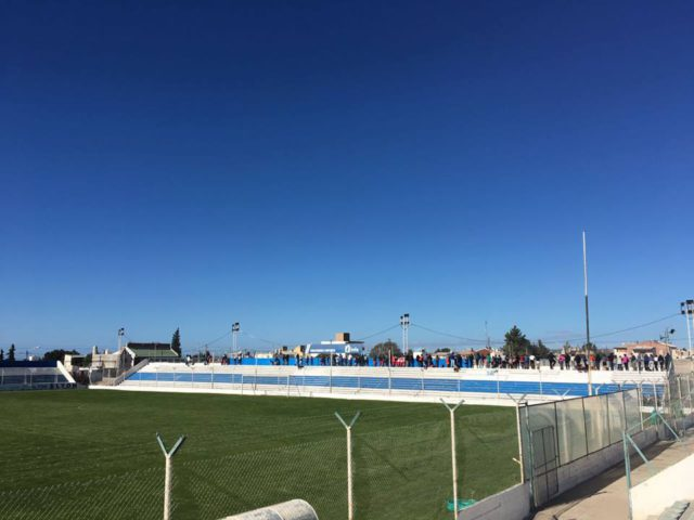 cancha Guillermo Brown Madryn