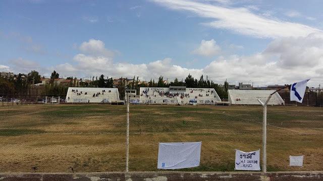 Estadio Municipal Juan Domingo Perón