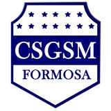 escudo San Martín Formosa