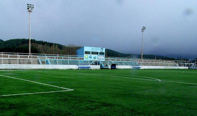Estadio Junín de los Andes