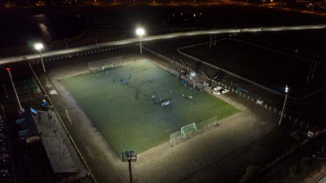 Estadio Ushuaia